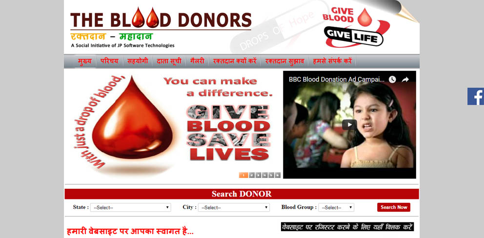 The Blood Donors
